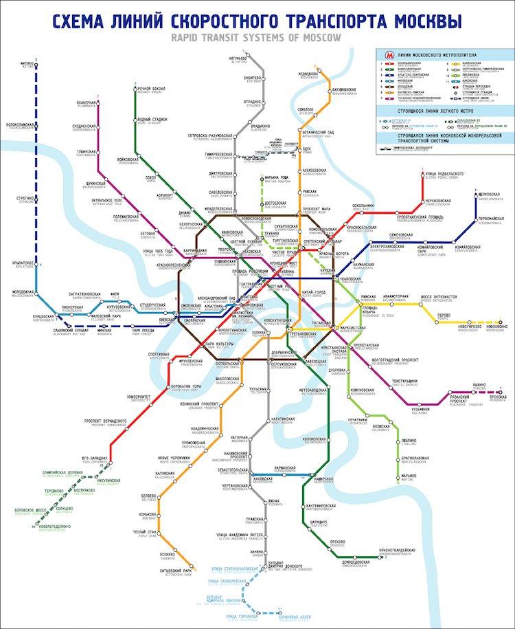 metro-moscou-plan